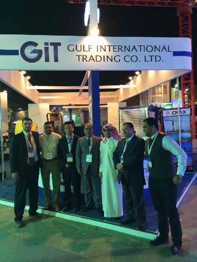 groupe des responsables commerciaux de GIT.