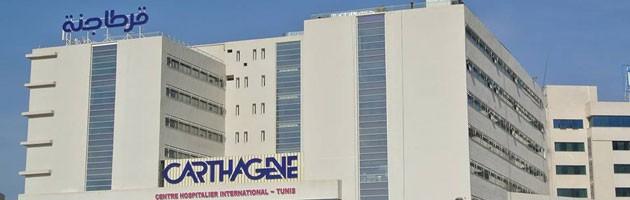 L'hôpital international Carthagène de Tunisie fait l'acquisition de Groupes Électrogènes INMESOL